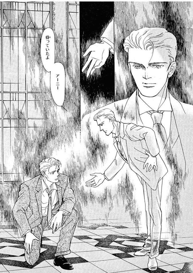 祖父の幽霊